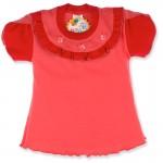 tricou-model-6_05_1